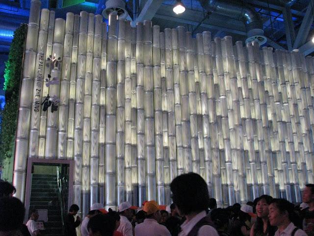 Zhejiang Pavilion