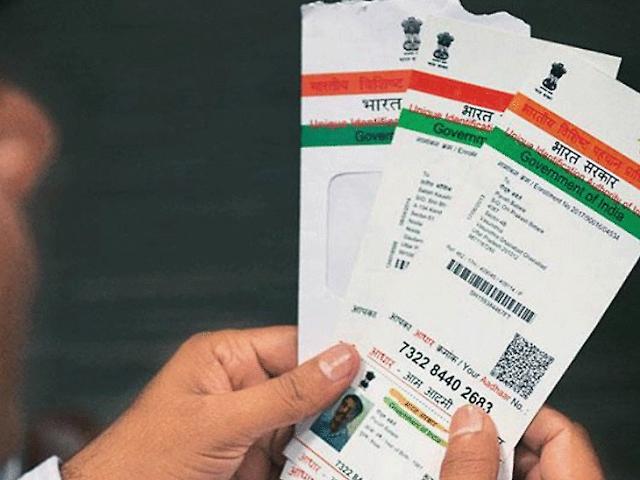 सुविधा / कॉमन सर्विस सेंटर्स पर भी अपडेट करा सकेंगे आधार, UIDAI ने दी जानकारी