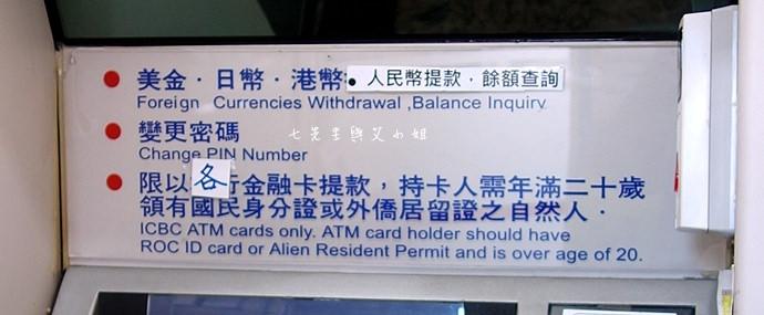 9 善用外幣提款機,出國換匯輕鬆又實惠-不受時間限制,本行提領免手續費,跨行每筆僅需5元手續費