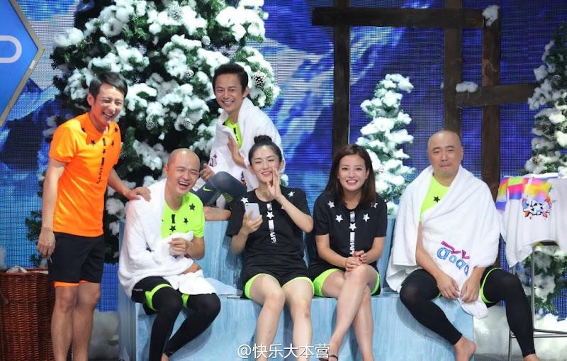 """2015.09.19_[HappyCamp-VIETsub] """"Lạc Lối Ở HongKong""""Từ Tranh Triệu Vy Bao Bối Nhĩ"""