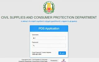 TNPDS-Procedure To Do Department Login