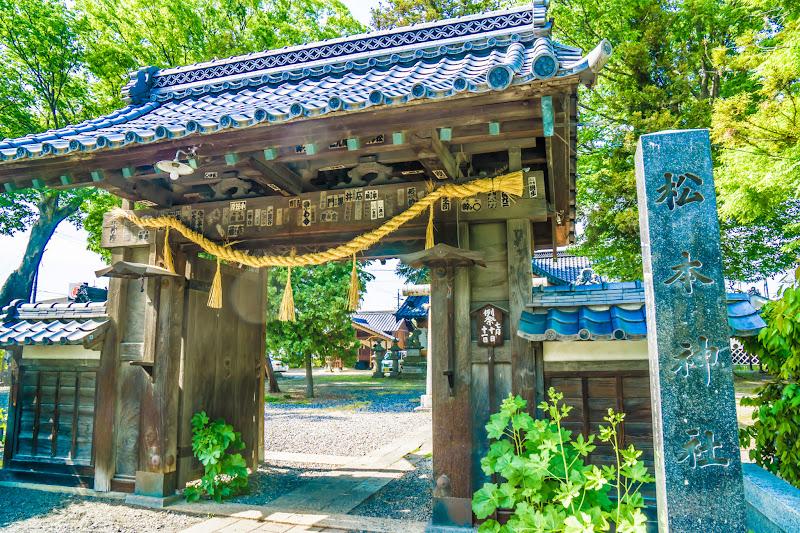 松本神社 写真1