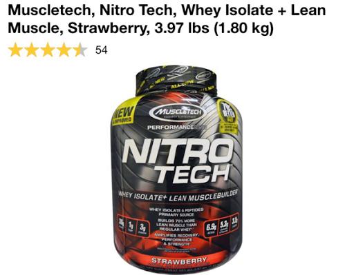 المكمل الغذائي نيترو تك المطور من اي هيرب Muscletech, Performance Series, Nitro-Tech, Whey Isolate + Lean Musclebuilder