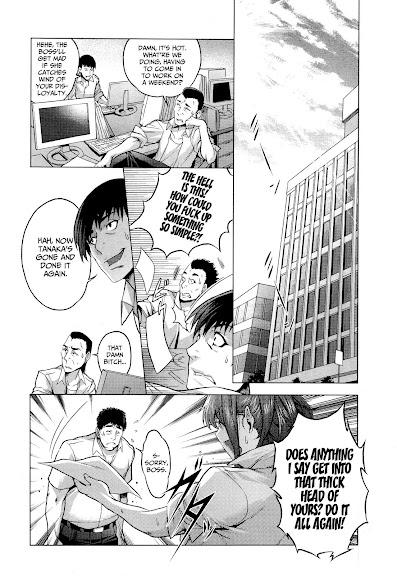 Natsu no Yu-Gi | Summer Game