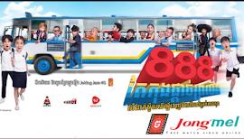 Chuyến Xe Bá Đạo 888 - Fast 888 (2016)