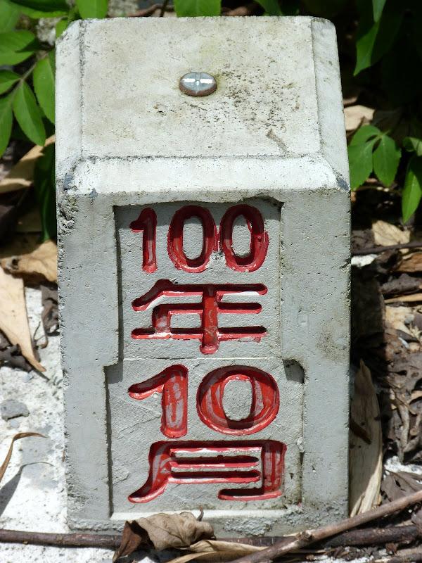Puli  en passant , entre autres, par les villages de l ethnie Bunum de Loloko et Dili. J 10 - P1160839.JPG
