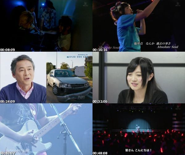 [TV-Variety] 鈴木このみ – ジャパコンSP アニソンシンガー鈴木このみ (BS Fuji 2016.01.26)