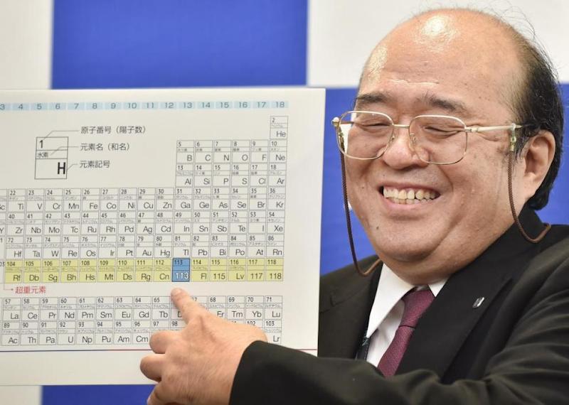 Añadieron 4 nuevos elementos químicos a la tabla periódica. ¡La séptima fila por fin está completa!