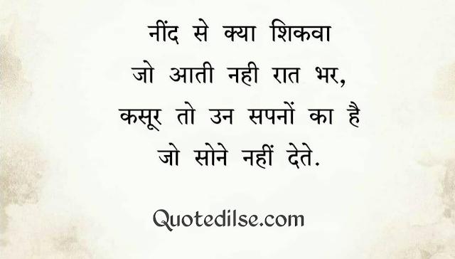 gulzar love shayari in hindi