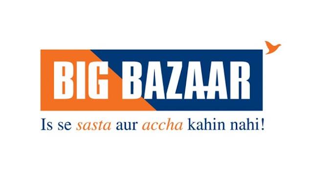 coupons big bazaar