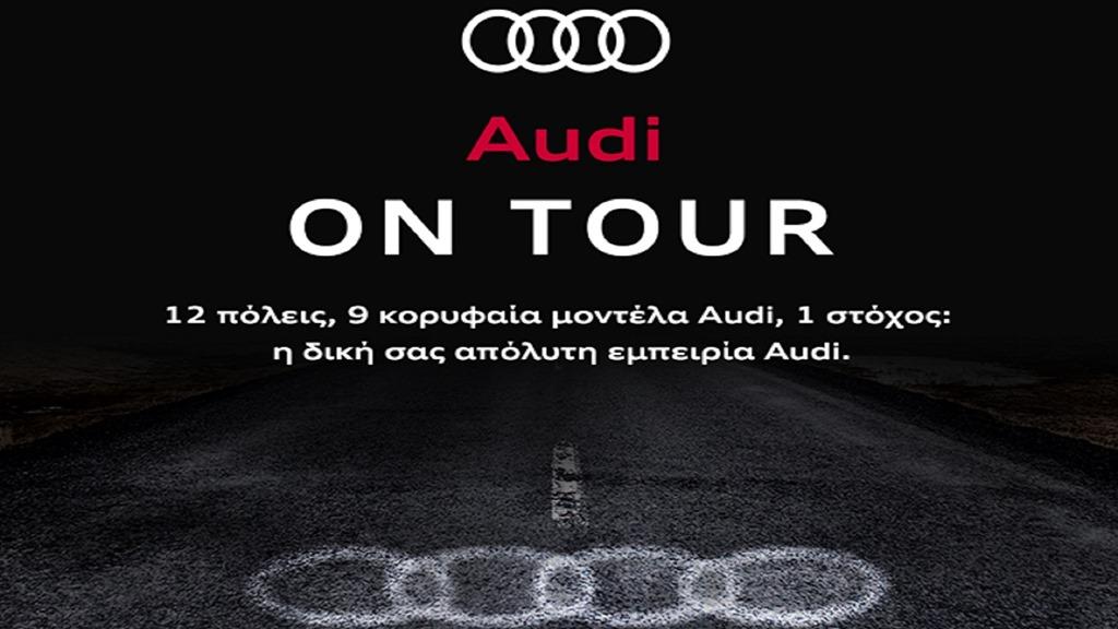 [Audi+On+Tour%5B4%5D]