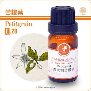 苦橙葉精油10mlPetitgrain