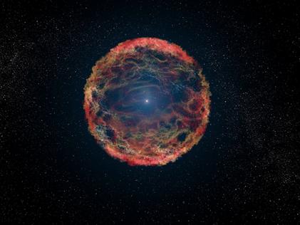ilustração de uma supernova
