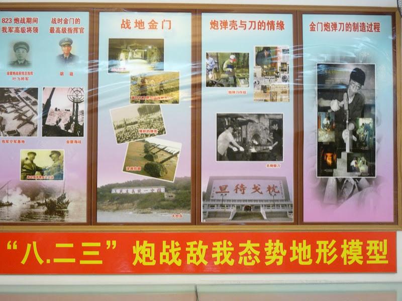 Chine, Fujian. Gulang yu island, Xiamen 2 - P1020244.JPG