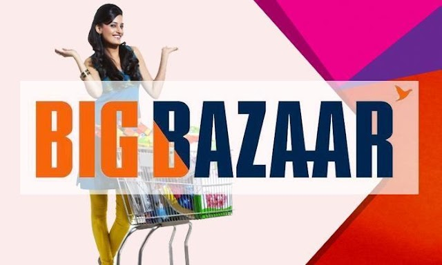 Big Bazaar - Get Flat Rs.200 Off on Clothing Coupon Code by Sending SMS