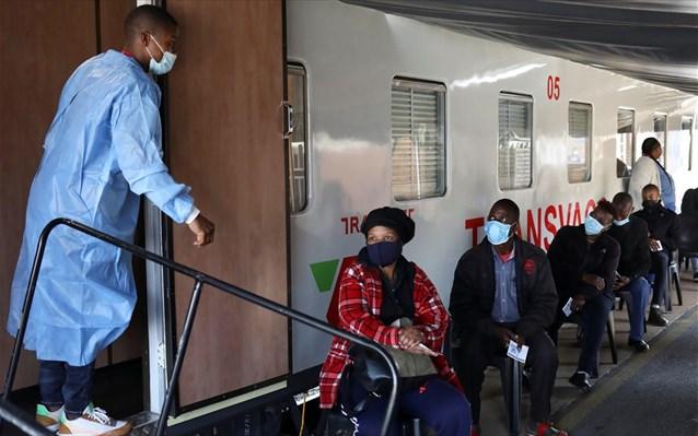 Οι μεταλλάξεις της Ν. Αφρικής απειλούν να ρίξουν σε λούπα την πανδημία
