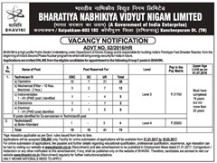BHAVINI Recruitment 2017 www.indgovtjobs.in