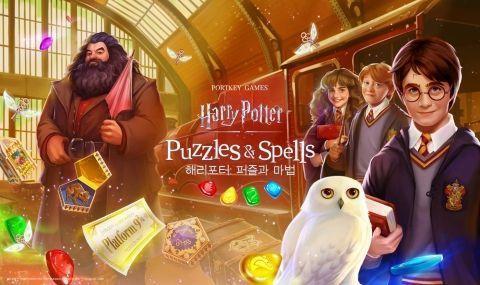 Zynga lança mundialmente Harry Potter: Puzzles & Spells na Coreia do Sul
