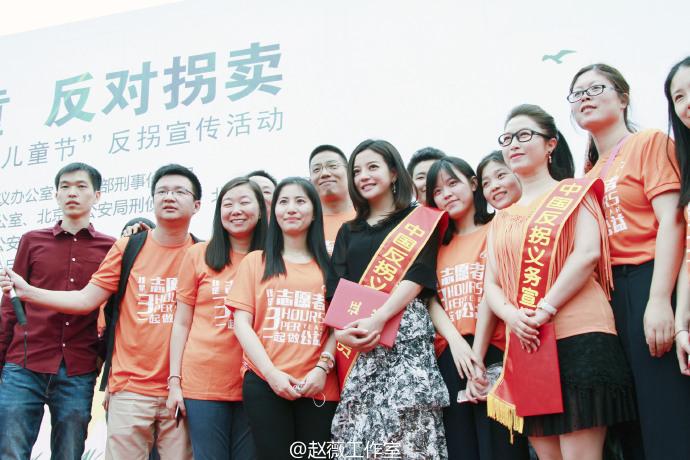 Triệu Vy tham gia hoạt động từ thiện tuyên truyền chống bắt cóc trẻ em