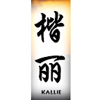 kallie-chinese-characters-names.jpg