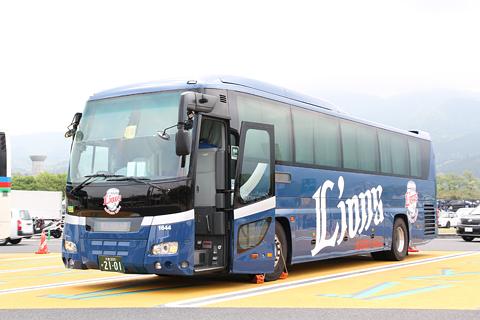 西武観光バス「Lions Express」 1644