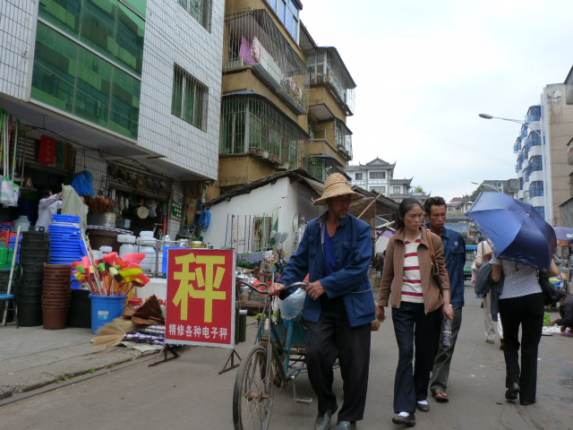 CHINE SICHUAN.XI CHANG ET MINORITE YI, à 1 heure de route de la ville - 1sichuan%2B722.JPG