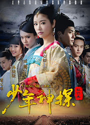 Young Sherlock China Drama
