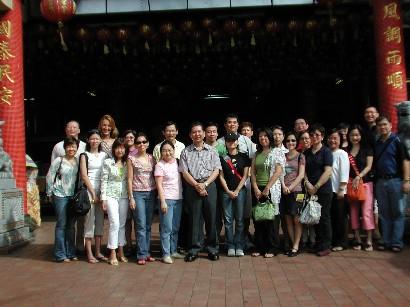 Trip - Temple and Cultural Tour 2005 - DSCN0135.JPG