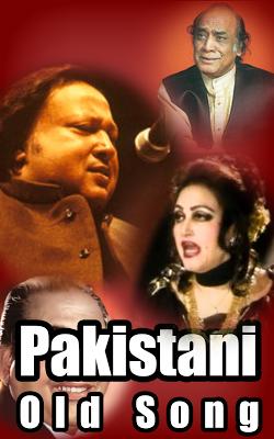 Pakistani Old Songs - screenshot