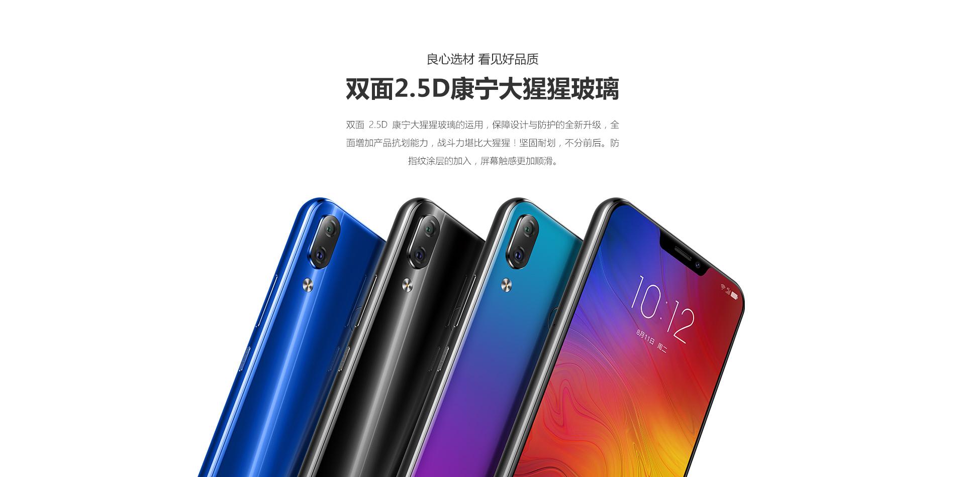جوال Lenovo A5 و K5 Note و Z5 تعلن رسميًا في الصين