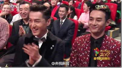 王凯 X 20170127 央視春晚 07 Wang Kai X Hu Ge: Spring Festival Gala 2017