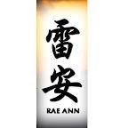 raeann-chinese-characters-names.jpg
