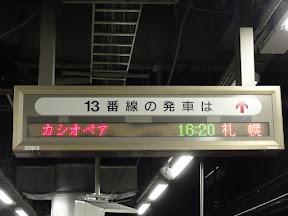 DSC04134.JPG