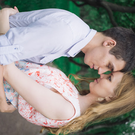 Wedding photographer Evgeniy Moiseev (emphotoru). Photo of 30.11.2016
