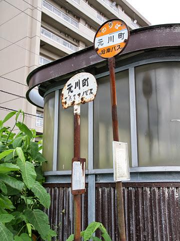 沿岸バス・てんてつバス 留萌元川町バス停