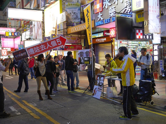People Power demonstration in front of Causeway Bay Books in Hong Kong