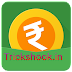 Earn Rupees App loot : Get Rs 7 Signup + Rs 10 Per Refer{unlimited trick added}