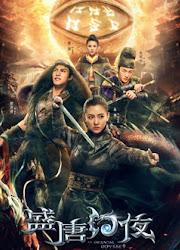 An Oriental Odyssey China Web Drama