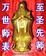 Confucius Statue 03j