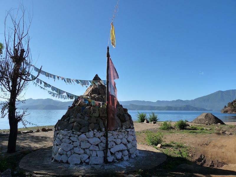 Chine Yunnan Lac LUGU, puis SHA XI - P1240082.JPG