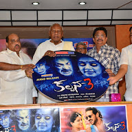 Kalpana-3 Movie Audio Launch (70).JPG