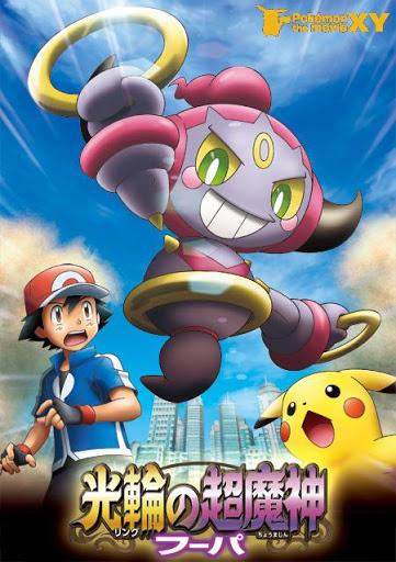 Pokemon Movie 18 - Hoopa và Cuộc Chiến Pokemon Huyền Thoại