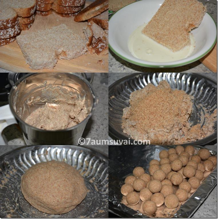 Bread jamun dry