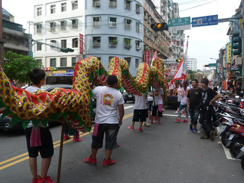 Ming Sheng Gong à Xizhi (New Taipei City) - P1340028.JPG
