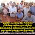 ஒலுவில் கடலரிப்பு விவகாரத்தில், ஒரு பிரதேச சபை உறுப்பினர் கூட இப்பிராந்தியத்தில் இல்லாத கட்சிகளை நம்பத் தயாரில்லை. #oluvil