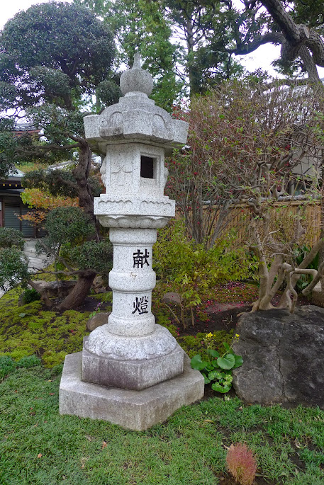 temple meguro
