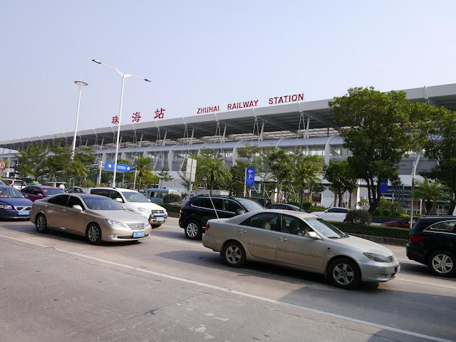 Zhuhai Railway Station