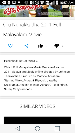 Malayalam Movie of the Day 0.1 screenshots 4