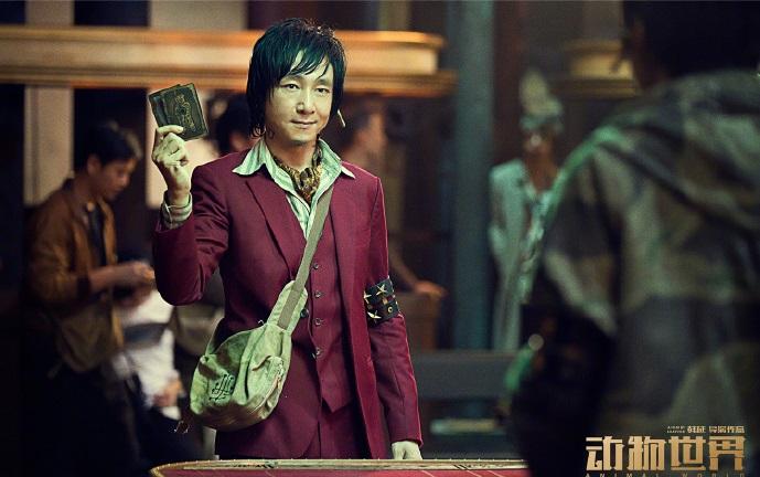 Animal World China Movie