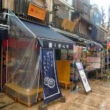 2014 Japan - Dag 5 - marlies-DSCN5511.JPG